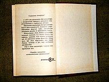 Лицензия на продажу макулатуры гомель макулатура цена