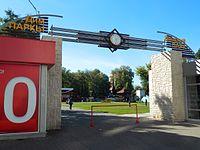 Дёмский парк.jpg