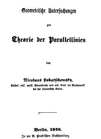 Титульный лист немецкого издания «Геометрических исследований по теории параллельных» (1840)
