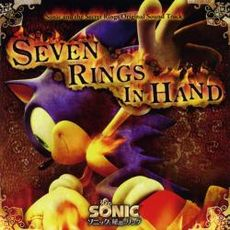 Обложка альбома  «Seven Rings in Hand: Sonic and the Secret Rings Original Sound Track» (2007)