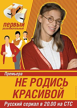 Руские гей папа сын брат