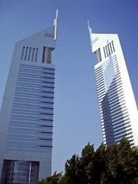 Jumeirah Emirates Towers Hotel.jpg