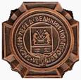 Почётный знак «За заслуги перед Великим Новгородом».png