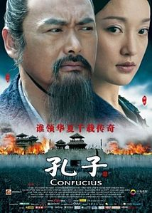 Confucius movie.jpg