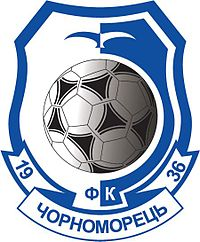Chernomorets odessa logo uk.jpg
