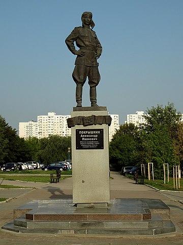 Памятник А.И.Покрышкину в Краснодаре