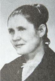Демичева, Раиса Николаевна — Википедия