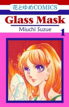 Glass Mask.jpg