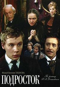 Film  Wikipedia