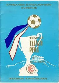 1971 Cup Cup Final programme.jpg