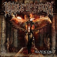 Обложка альбома Cradle of Filth «The Manticore and Other Horrors» (2012)