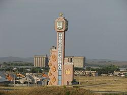 Оренбургская область новосергиевский элеватор вертолет транспортер