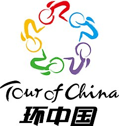 Tour of China.jpg