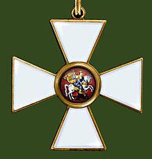 Кавалеры орден георгия vi степени
