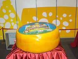 Сыр Википедия Сыр весом в 721 кг Алтайский край
