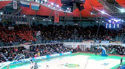 дворец игровых видов спорта официальный сайт