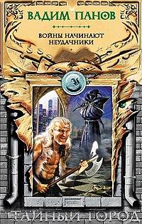 Тайный город ролевая карточная игра винкс-ролевая игра-я.ру