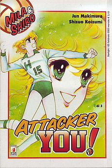 Attacker-you.jpg