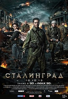 «Фильм Смотреть Сталинград 2013 В Хорошем Качестве» — 1998