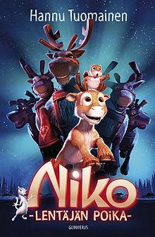 Нико: Путь к звездам смотреть совершенно бесплатно