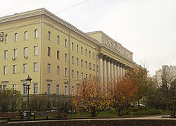 Russian General Staff building.jpg
