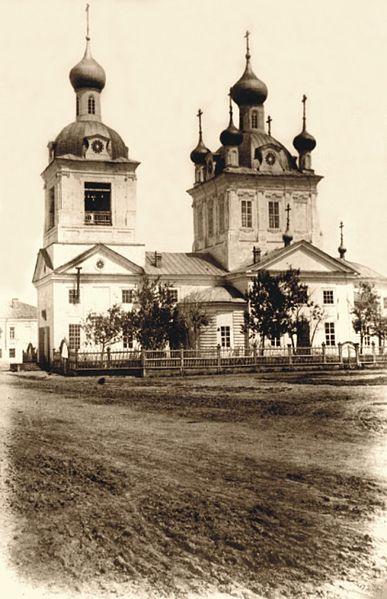 Файл:Петропавловская церковь.jpg
