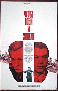 «Скачать Через Торрент Фильм Адреналин 1» — 2009