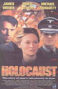 читать онлайн холокост джеральд грин читать
