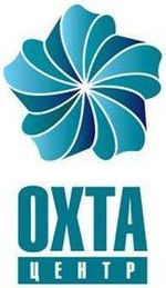 Okhta-center.jpg