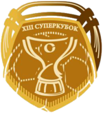 Russian football supercup 2015.png