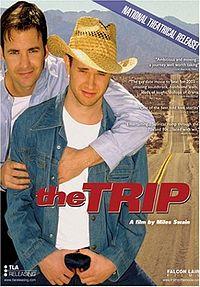 Поездка фильм 2002