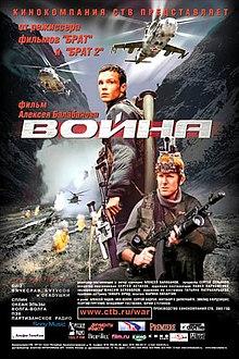 Кадры из фильма смотреть военные онлайн в хорошем качестве фильмы