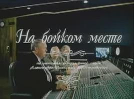 смотреть фильм онлайн аннушка