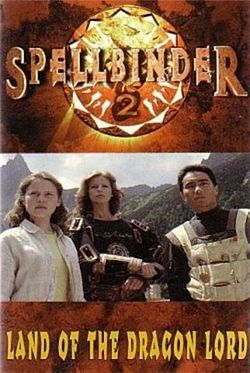 Spellbinder 2 Land of the Dragon Lord.jpg