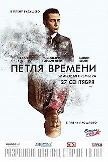 «Преступник Фильм 2012 Актеры» — 2009
