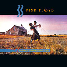 Обложка альбома Pink Floyd «A Collection of Great Dance Songs» (1981)