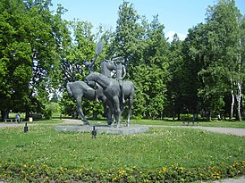 Sculpture at the source of the Don River (Novomoskovsk).JPG