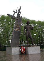 Памятники северное кладбище вов умершим в 1997 недорогие памятники спб иваново