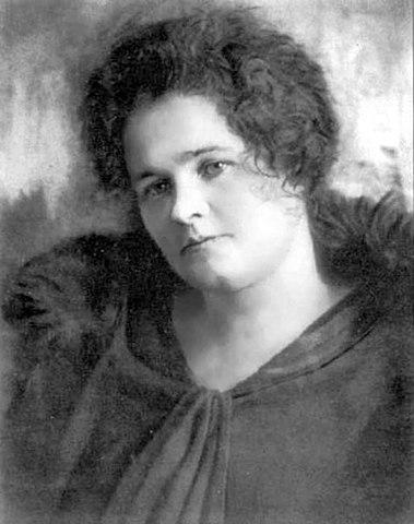 Нина Николаевна Грин