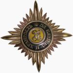 Звезда ордена Святого Георгия 1 степени.png