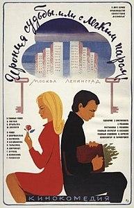 193px-1976_ironiya_sudby_ili_s_legkim_pa