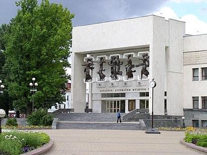 Как доехать до Белорусский государственный академический музыкальный театр на общественном транспорте