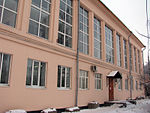 Yaroslavl State Pedagogical University named after K.D. Ushinsky, sports corpus.jpg