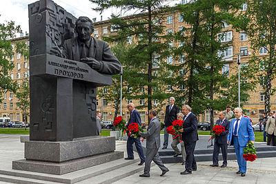 Памятник А.М. Прохорову.jpg