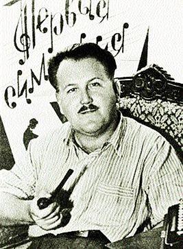 Alexandr Gladkov.jpg