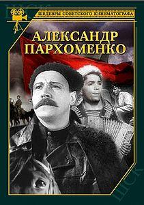 смотреть фильм пархоменко онлайн