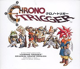 Обложка альбома Ясунори Мицуда, Нобуо Уэмацу, Норико Мацуэда «Chrono Trigger Original Sound Version» ()
