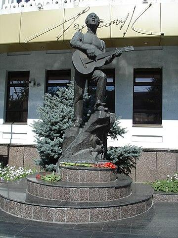 Памятник в Мелитополе