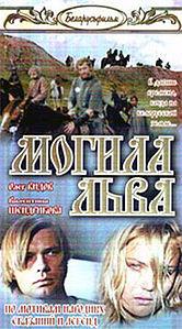 «Смотреть Сериал Брат За Брат 3» / 2005