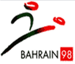 Gulf Cup 98 Logo.PNG